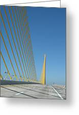 On The Sky Way Brigde  Greeting Card