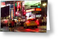 On The Town - Times Square Greeting Card