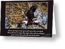 On Wings Of Eagles -in Brown Greeting Card