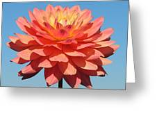 One Dalia Greeting Card