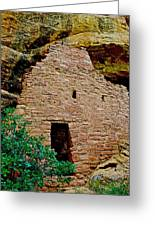 One Entry To Spruce Tree House On Chapin Mesa In Mesa Verde National Park-colorado  Greeting Card