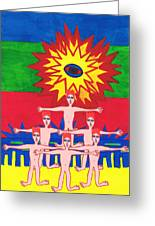 One Eye For Everyone.mexico Greeting Card