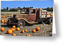 One More Pumpkin Greeting Card