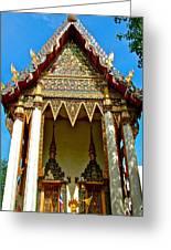 One Of Many Pagodas In Bangkok-thailand Greeting Card
