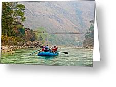 One Of Many Suspension Bridges Crossing The Seti River In Nepal Greeting Card
