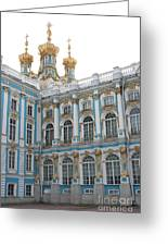 Onion Domes - Katharinen Palace - Russia Greeting Card