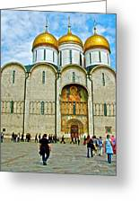 Onion Domes On Cathedral Of The Assumption Inside Kremlin In Moscow-russia Greeting Card