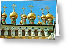 Onion Domes On Churches Of The Nativity And Deposition Of The Robe Inside Kreml Greeting Card