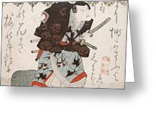 Onoe Kikugoro IIi As Nagoya Sanza Greeting Card