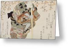 Onoe Kikugoro IIi As Shimbei Greeting Card
