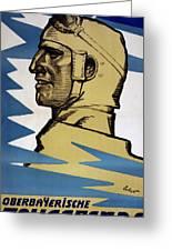 Onwards Upper Bavarian Aviation Fund Greeting Card by Fritz Erler