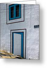 Open Door On Avenida Reboucas Greeting Card