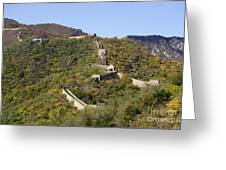Open View Of The Great Wall 612 Greeting Card
