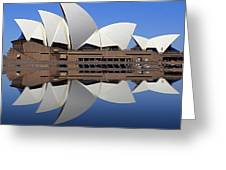 Opera House 6 Greeting Card