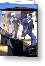 Derry Mural Operation Motorman  Greeting Card