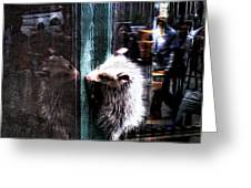 Opossum In The City Greeting Card