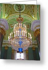 The Beauty Of St. Catherine's Palace Greeting Card