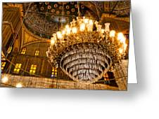 Opulent Interior Of The Alabaster Mosque In Cairo Greeting Card