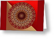 Opulent No. 1 Greeting Card
