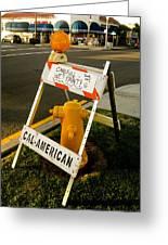 Orange And Ninth Coronado California Greeting Card