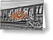 Orange Graffiti Greeting Card