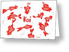 Orange Lazy Koi Greeting Card by Lynn-Marie Gildersleeve