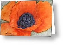 Orange Pop Watercolor Greeting Card