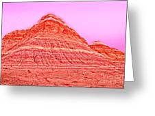 Orange Slice Mountain Greeting Card