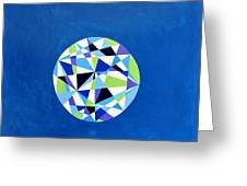 Orb - Prismatic Blue Greeting Card