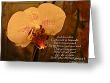 Orchid With Verse Greeting Card