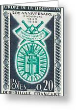 Order Of The 20th Anniversary Release 17 November 1940 To 1960 Patriam Servando Victoriam Tulit Greeting Card