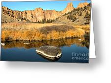 Oregon River Rock Reflections Greeting Card