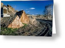 Oregon Trail 1 Greeting Card