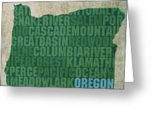 Oregon Word Art State Map On Canvas Greeting Card