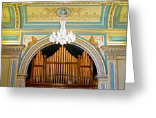 Organ And Ceiling Greeting Card