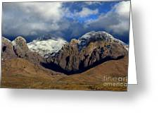 Organ Mountains Rugged Beauty Greeting Card