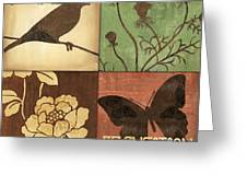 Organic Nature 1 Greeting Card