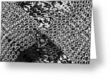 Organic Optical Illusion 8 Greeting Card