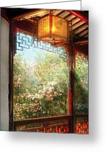 Orient - Lamp - Simply Chinese Greeting Card