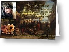 Oriental Princess Greeting Card