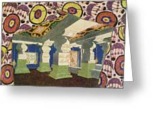 Oriental Scenery Design Greeting Card