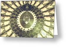 Oriental Sun Abstract Art Greeting Card