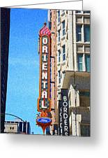 Oriental Theater With Sponge Painting Effect Greeting Card