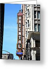 Oriental Theater With Watercolor Effect Greeting Card