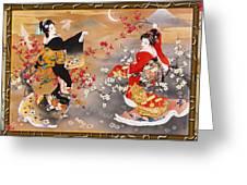 Oriental Triptych Greeting Card