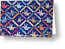 Origami Quilt Wall Art Prints Greeting Card