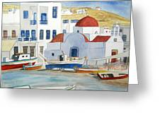 Watercolor - Mykonos Greece Detail Greeting Card