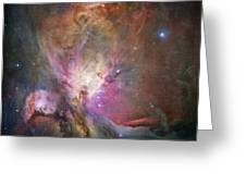 Space Hollywood 2 - Orion Nebula Greeting Card