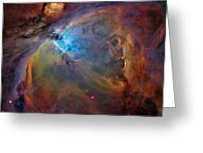 Orion Nebula Close Up 2 1-3-14 Greeting Card