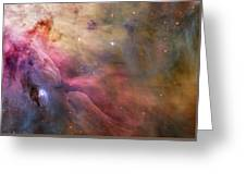Orion Nebula Hubble Telescope Greeting Card